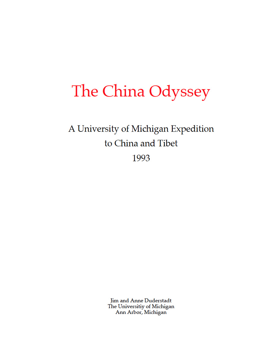 China Odyssey cover